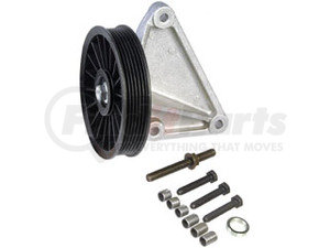 34150 by DORMAN - A/C Bypass Pulley